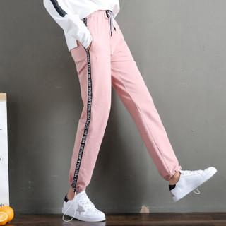 俞兆林 2019春季新款韩版运动裤哈伦裤宽松百搭休闲灯笼裤 YWKX191421 粉色 M