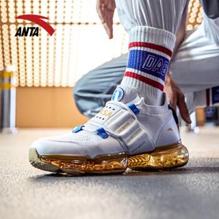 ANTA 安踏 跑步系列 91835509 男NASA美国队长绿巨人SEEED零界跑步鞋 安踏白/中蓝/金属金 6.5(男39)