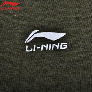 李宁LI-NING套装瑜伽健身运动户外跑步训练休闲开衫情侣外套上衣 AWDN935-3 2XL码 男款 绿花色