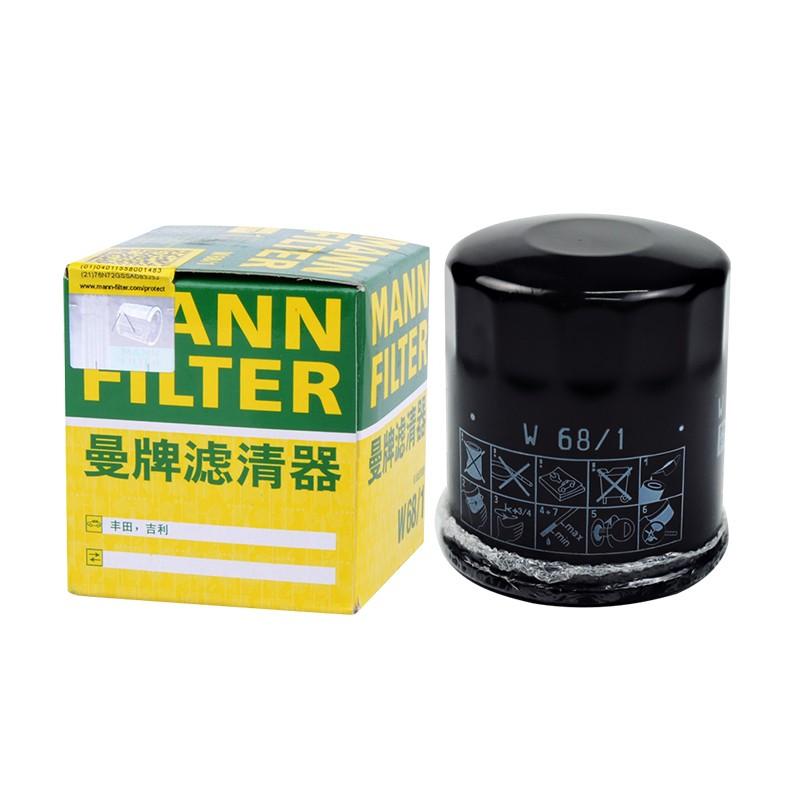 MANN 曼牌 W68/1 机油滤清器