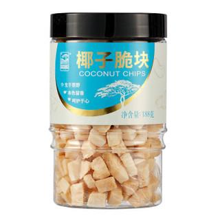 阿甘正馔 椰子脆块 休闲零食代餐果干椰子片188g/罐
