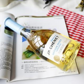 法国原瓶进口红酒 香奈 J.P.CHENET 甜蜜系列半甜白葡萄酒 750ml