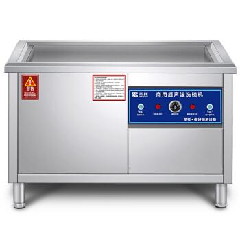 Shentop 圣托 CST-X15A 50套 独立式 洗碗机