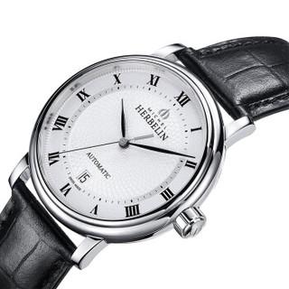 赫柏林(Herbelin)手表 大都会系列黑色皮带自动机械男表1643/08 都市经典款