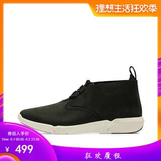 clarks其乐舒适男鞋时尚简约运动休闲男士系带皮鞋Triflow Mid