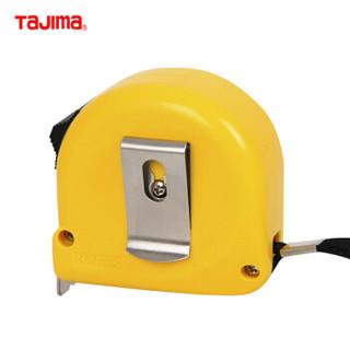日本田岛TAJIMA高精度钢卷尺公制拉尺装修用圈尺双面刻度盒尺5.5米
