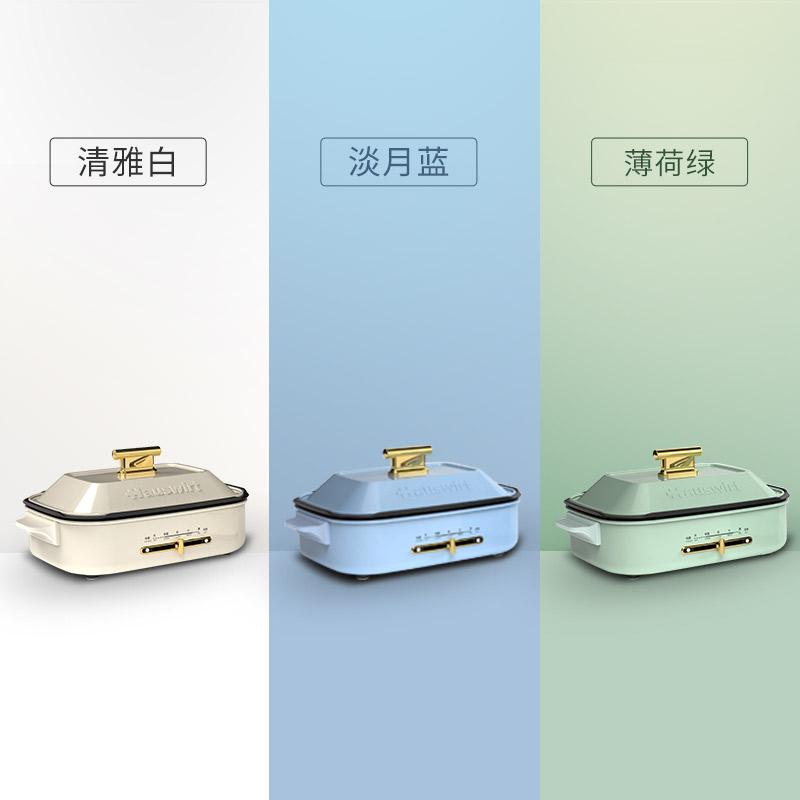 Hauswirt 海氏 MP10 电烧烤锅 (4L、1200W)