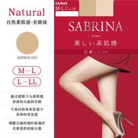 买3送3,叠加3件7折GUNZE 郡是 SABRINA系列 SB410 女士连裤袜