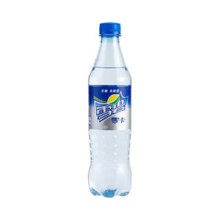 雪碧 Sprite 饮料 雪碧 零糖零卡 汽水 500ml*24瓶