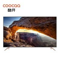 coocaa 酷开 70K5C 70英寸 4K 液晶电视