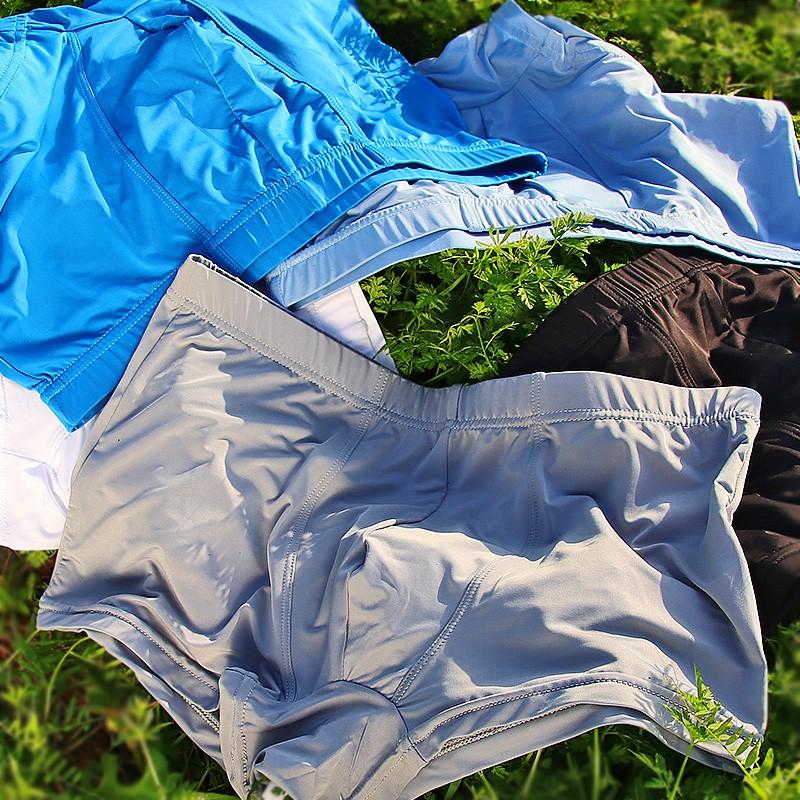 JACK CLAUDE 男士冰丝内裤 3条装