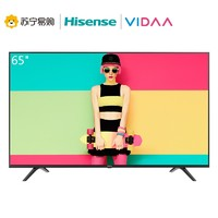 VIDAA 65V1A-J 海信65英寸4K超高清超薄 HDR WIFI 智能语音  液晶电视机