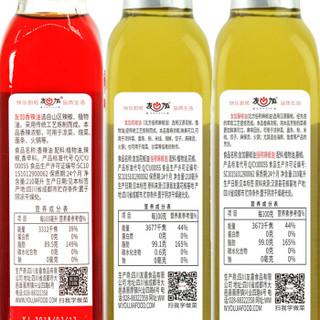 友加食品  汉源花椒油210ml  藤椒油210ml  香辣辣椒油210ml  凉拌调味油组合