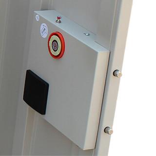 全能(QNN) 保密柜 BMG-8002-X下抽 电子密码 办公文件柜 高900*宽900*深430mm 通过国家保密认证