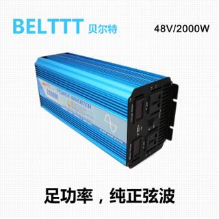BELTTT 纯正弦波逆变器48V转220V2000W电源转换器(足功率)