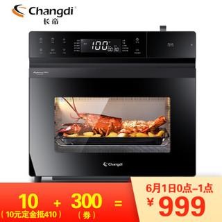 长帝(changdi)30升创新湿度平衡技术西式烘焙中式两不误台式蒸烤箱一体机家用带蒸汽功能电烤箱ZTB32N黑色