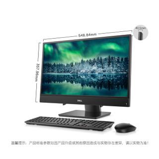 戴尔(DELL)灵越AIO3480 23.8英寸 IPS窄边框 一体机台式电脑(i5-8265U 8G 1T MX110 2G独显 FHD 三年上门)黑