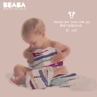 BEABA Color系列 Z02XL76 纸尿裤 XL码76片