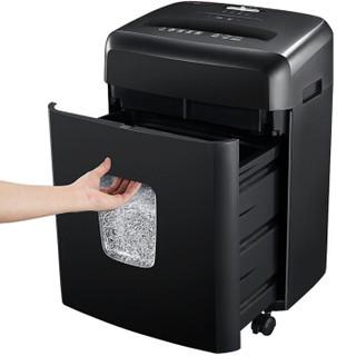 盆景(bonsaii) 碎纸机 德国5级高保密长时间办公碎纸机 光盘信用卡粉碎机S1215