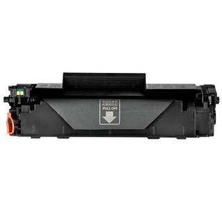 艾洁 佳能313硒鼓 适用佳能Canon LBP3250打印机 通用CRG713 913 P1505 M1120 M1522
