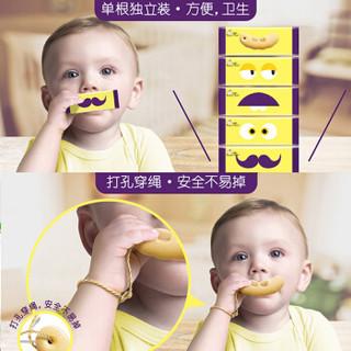 宝思加(BitsyMore)宝宝零食 原味 磨牙棒儿童辅食饼干微笑曲型萌牙棒饼干 72g (6-36个月适用)