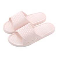 Nan ji ren 南极人 拖鞋女室内外凉拖浴室洗澡19A91 粉色 40-41