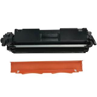 欣彩(Anycolor)CRG 051粉盒(专业版)AR-CRG051 适用佳能Canon LBP 162DW 161DN 打印机