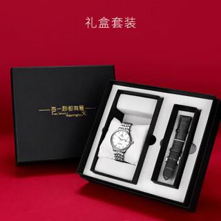 天王表(TIANWANG)手表 昆仑系列钢带机械表商务男士手表白色GS5876S/D-A+皮带礼盒装