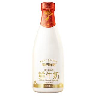 蒙牛 每日鲜语 鲜牛奶1L 巴氏杀菌鲜奶