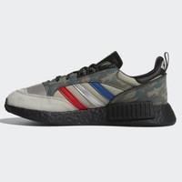 9日0点:adidas 阿迪达斯 BOSTONSUPERxR1 G27936 男子经典鞋