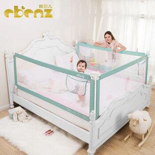 宜贝儿(ebenz)儿童通用款床护栏 婴幼儿童床护栏宝宝床边可调节围栏防摔床围栏 绿色 150*65CM