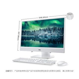 戴尔(DELL)灵越AIO 3480 英特尔酷睿i5 23.8英寸 IPS 窄边框 一体机台式电脑(i5-8265U 8G 256G 1T 2G独显)白