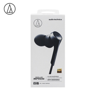 铁三角 ATH-CKS550XiS 手机耳机 低音线控 入耳式耳机 黑色