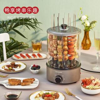 利仁(Liven)电烧烤炉家用电烤盘烤串机韩式烤肉锅 自动旋转烤架KL-J121