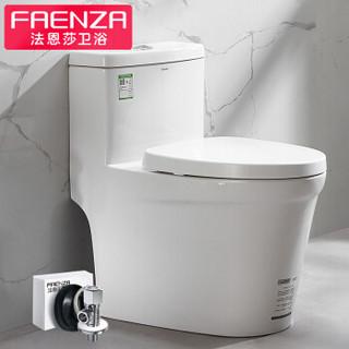 法恩莎(FAENZA)FB16188 M卫浴坐便器喷射虹吸式家用座便器节水防臭缓降静音抽水马桶