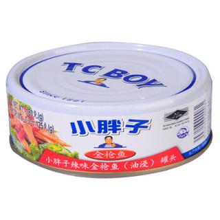 限地区 : 泰国进口 小胖子(TCBOY)辣味金枪鱼(油浸)罐头180g 方便速食罐头 *3件