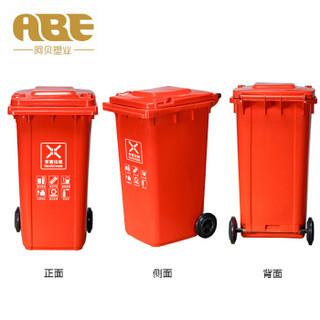 ABEPC 分类户外垃圾桶 120升特大号四色塑料小区环卫户外带轮轴加厚 120L加厚绿色分类(易腐垃圾)