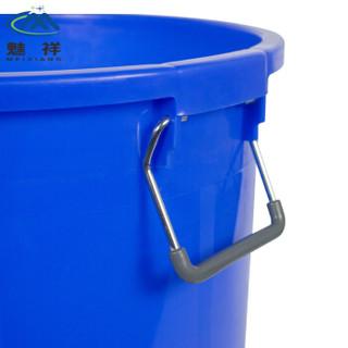 魅祥 大号圆桶塑料水桶 带盖加厚储水桶 酒店厨房工业环卫物业垃圾桶 发酵桶 50升不带盖(蓝色)可定制