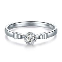 鸣钻国际 温婉 PT950铂金钻戒女款 白金钻石戒指结婚求婚女戒 钻石对戒女款 约19分