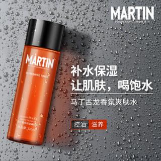 马丁 Martin 男士古龙香氛控油保湿爽肤水120ml(补水保湿 清爽控油 舒缓调理)