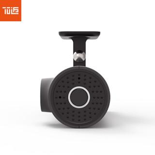 70迈智能行车记录仪 1080P高清夜视大广角 隐藏式安装 智能语音声控+64g卡组套产品 小米生态链企业