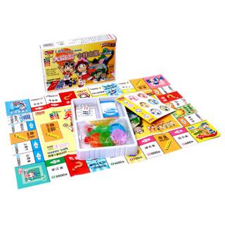 大富翁游戏棋家庭儿童休闲益智桌游棋牌 中国之旅2005银行游戏转盘玩具抢手卡系列