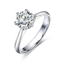 鸣钻国际 六爪皇冠 PT950铂金钻戒女 白金钻石戒指结婚求婚女戒 钻石对戒女款 24分 18号
