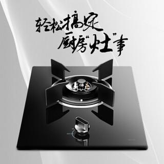 樱花 SAKURA 钢化玻璃 燃气灶 单灶具 煤气灶 台嵌两用 升级4.2KW大火力 聚能爆炒 GBZ01(天然气)