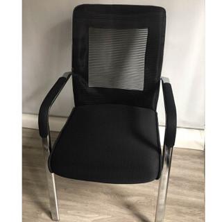 富庆源 办公椅 网布电脑椅 办公椅 职员椅B-0087 颐达面料