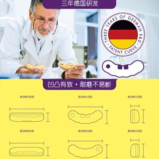 宝思加(BitsyMore)宝宝零食 海苔味 磨牙棒儿童辅食微笑曲型萌牙棒饼干 72g (6-36个月适用)
