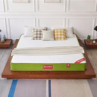 A家家具 床垫  CD201-180 绿色 椰棕 1800*2000mm