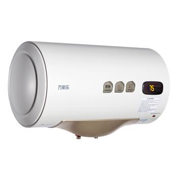 macro 万家乐 D60-GD2 60L 电热水器