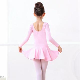 范迪慕 儿童舞蹈服女童练功服女款套装长袖考级服装连体服棉芭蕾舞裙 FWDF01-粉色-长袖-4XL