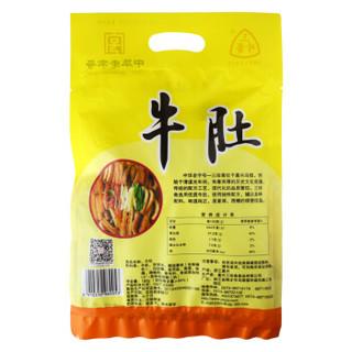 三珍斋 乌镇特产 熟食卤味 休闲零食 牛肚180g